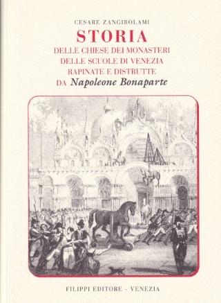 Storia delle chiese di Venezia